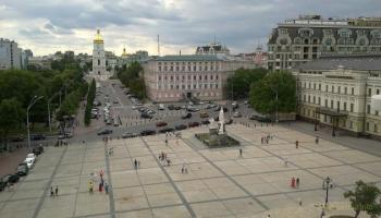 Завтра в Україні важливий день. Таке буває раз на тисячоліття!
