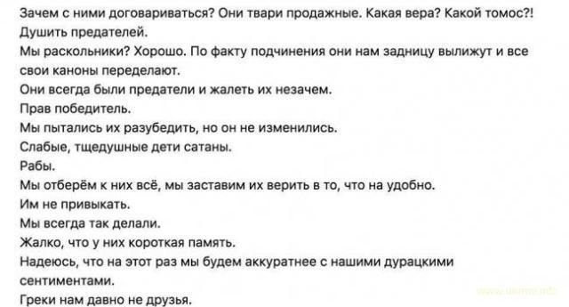 У Охлобыстина очередная пьяная истерика в сторону Украины