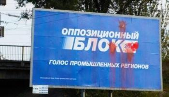 Суд заблокировал выдвижение в президенты Вилкула