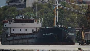 Моряки затонувшего у Турции судна перевозили уголь с ОРДЛо