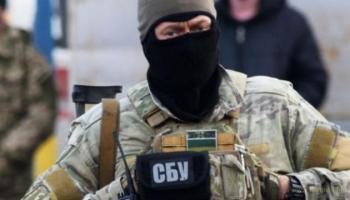 СБУ разоблачила завербованного ФСБ жителя Харькова