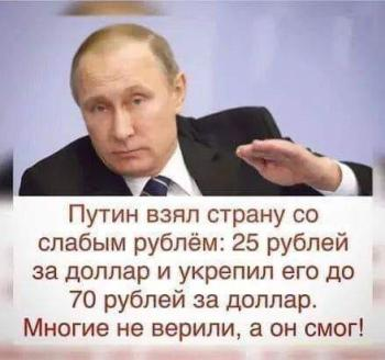 Инфляция на Московии ускорилась почти вдвое