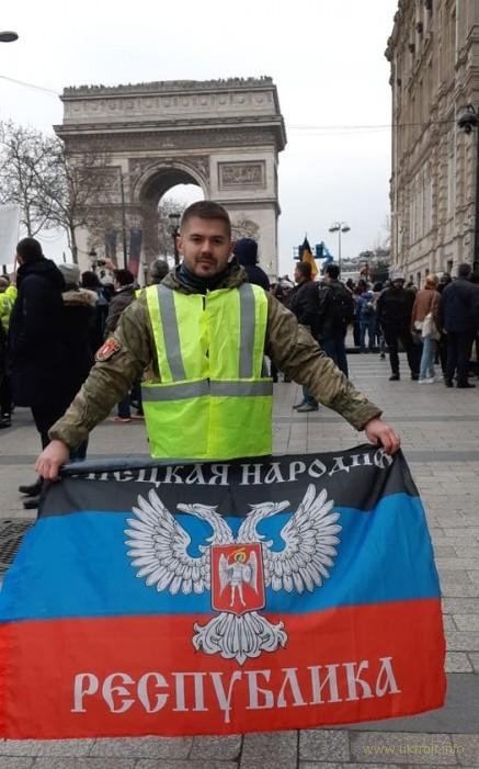 Русские террористы с Донбасса в рядах «желтых жилетов»