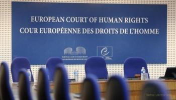 ЕСПЧ: Больше всего нарушений прав человека на РФ