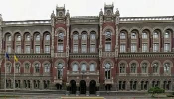 НБУ оштрафовал Сбербанк РФ на 95 миллионов