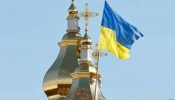 Томос для Украины. Нам предстоят два исторических дня