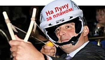 NASA отказалась от встречи с главой Роскосмоса из-за Украины