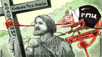 Томос - это осиновый кол в сердце Московии