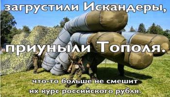 Российское оружие не хотят брать даже даром