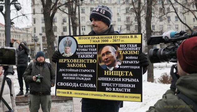 На РФ скачут «Марши материнского гнева»