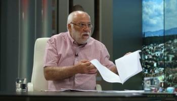 Болгария ищет связь в отравлениях Скрипалей и Гебрева в Софии