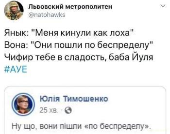 Тимошенко небезпечнавідсутністю чіткої позиції
