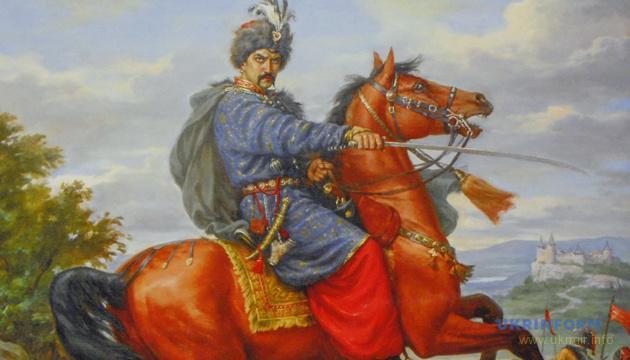 17 лютого був розстріляний український полководець Іван Богун