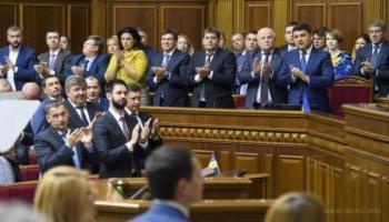 У наших парламентариев завтра день испытания на патриотизм