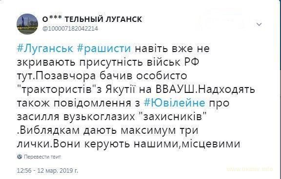 На Донбасс прибыла новая партия «ихтамнетов» из Якутии