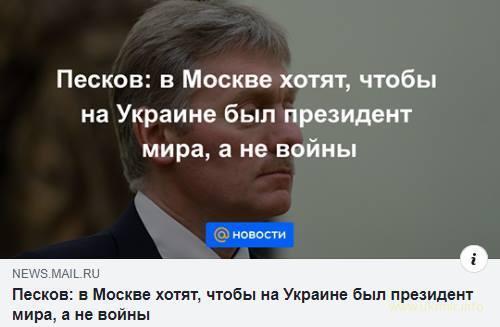 Порох для Путина, как серпом по крашанкам