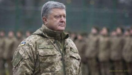 РФ будет вынуждена пустить миротворцев на Донбасс – Порошенко