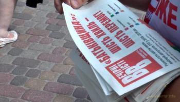 Газета Тимошенко «Вечерние вести» спонсируется Кремлем