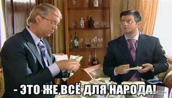 Центробанк РФ обязал банки заниматься рэкетом