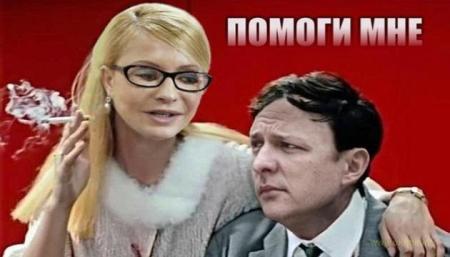 Ляшко тоже готов вести переговоры с Путиным