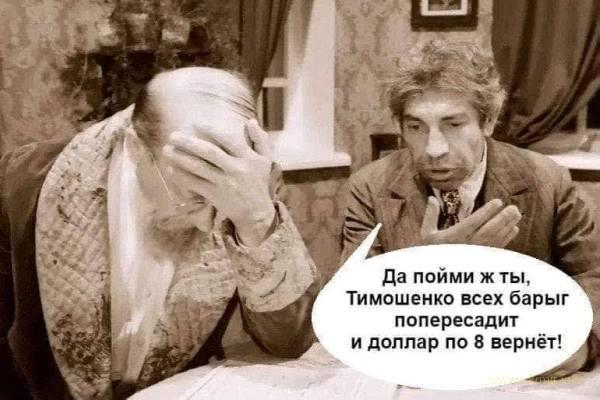 """""""Де я 2000 платила? Нашо мені партія, дітки? За шо жить?"""" - журналісти Bihus.Info знайшли фейкових спонсорів """"Батьківщини"""" - Цензор.НЕТ 1972"""