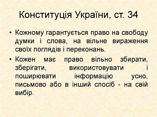 Блогеры Украины ополчились против ЗЕ за нарушение Конституции