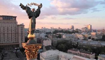 Киев занял шестое место в рейтинге эффективности инвестиций