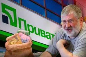 Коломойский взвел курок и приставил его к голове Украины
