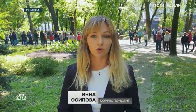 Кот из дома - крысы в пляс: В Киев вернулись пропагандисты страны-агрессора