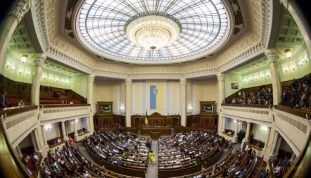 Рада провалила законопроект Зеленского о выборах