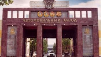 Российский ГАЗ оказался на грани банкротства из-за санкций США