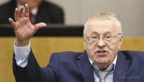 Жириновский считает, что весь мир завидует России