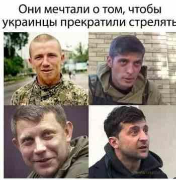 Зеленский расчистил направление главного удара агрессоров с России