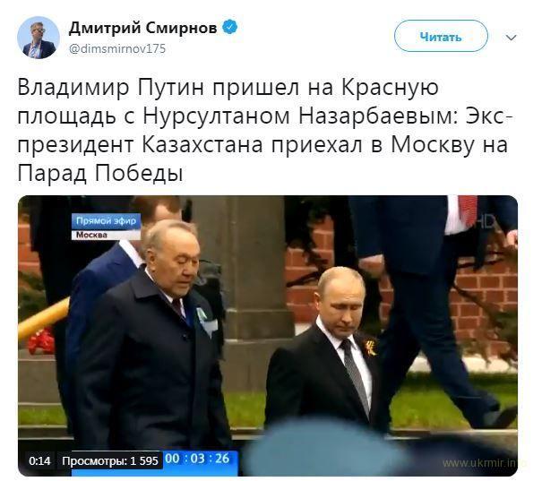 Россияне в ауте от нелепого тоста Путина