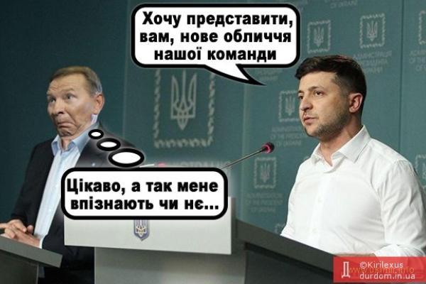 В случае снятия блокады с ОРДЛо Украина будет лишь терять