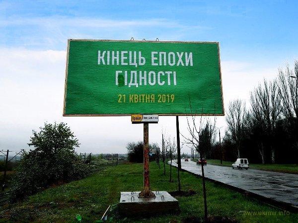 Рівень безробіття в Україні зростає, - Держстат - Цензор.НЕТ 25