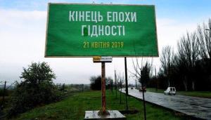 Чи варто виходити нам на третій Майдан