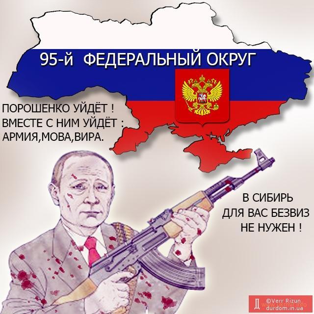 Украинские провайдеры снова легли под Роскомнадзор страны-агрессора