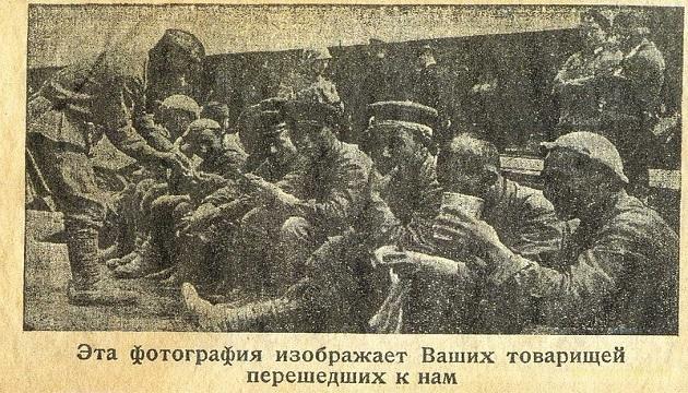 """Оккупанты зазывают подневольных крымчан в армию """"макаронами по-флотски"""" и агитками"""