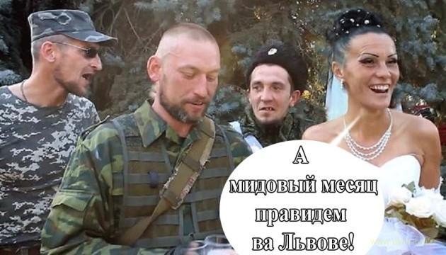 """Тема """"особо статуса"""" ЛНР-ДНР набирает актуальность"""