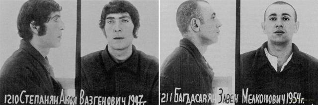 Как в СССР засекречивали теракты
