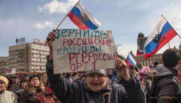 К террористам «ДНР» прибыли агенты Путина и приступили к арестам