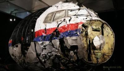 РФ приготовиться: названа дата первого заседания суда в Гааге по сбитому Боингу