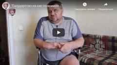 Безногий террорист «ДНР» о реалиях «русского мира» на Донбассе