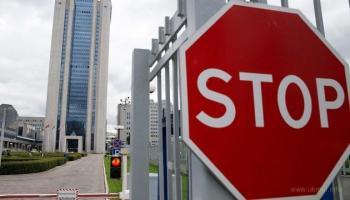 Долг Газпрома перед Нафтогазом уже превысил $2,84 миллиарда