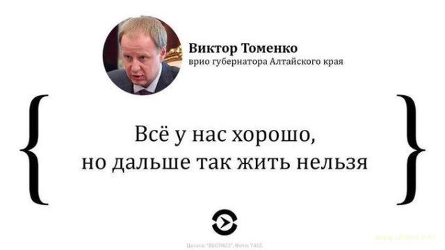 Рецессия охватила уже пол-России