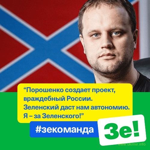 Россия готовится к новому захвату Украины
