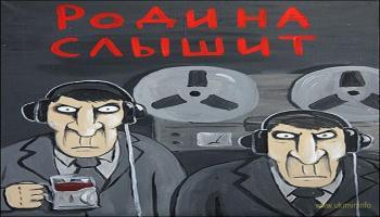ФСБ начнет блокировать телефонную связь РФ с миром