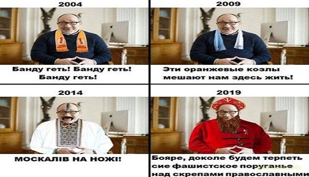 Горсовет Харькова поддержал капитуляцию