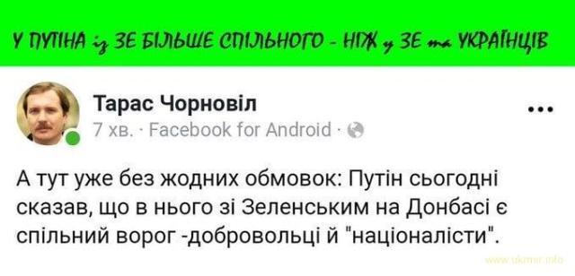 Капітуляція триває: Окупанти обстріляли із заборонених мінометів позиції ЗСУ під Кримським